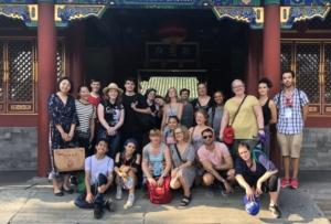 Med TEEN i Beijing 29