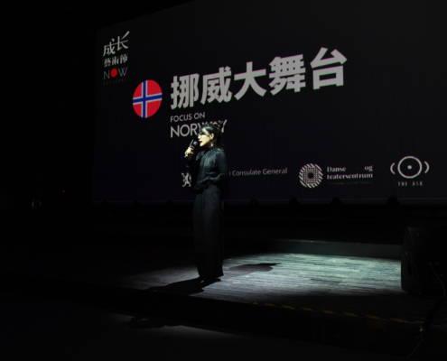 Scenekunstbruket og Showbox på NOW festival i Shanghai